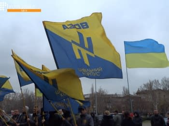 Picket against the results of competition for prosecution update in Odesa