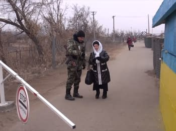 """Pension tourists from """"LPR"""""""
