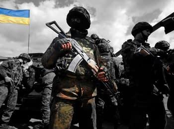 Haci Productions - Армія України