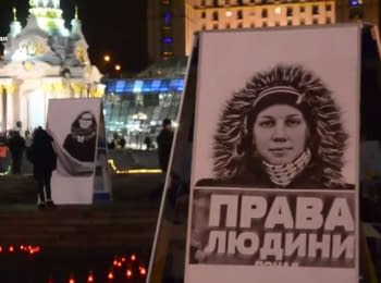 "На Майдане прошла ""Ночь памяти"""