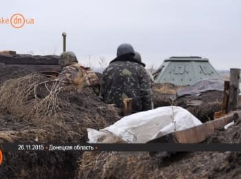 Combat fighting continues near Donetsk airport