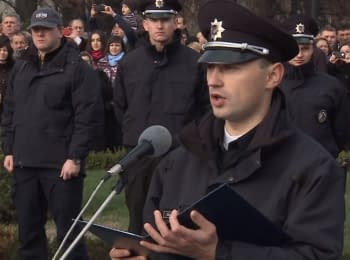 247 Transcarpathia patrol police officers took the oath