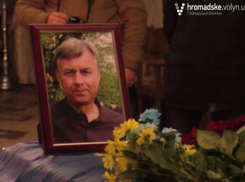 Another fallen ATO soldier was brought to Volyn
