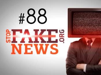 StopFakeNews: Як Туреччина стала новим антигероєм російських ЗМІ. Випуск 88