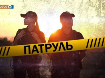 "Police reality show ""Patrol"" from 30.11.2015"