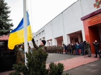 Ritual of raising the National Flag of Ukraine in National Guard