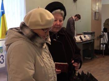 """""""Донбасс. Реалии"""": Между """"Оппозиционным блоком"""" и новыми партиями"""