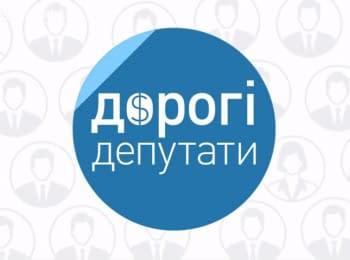 """""""Дорогие депутаты"""": Итоги первого года деятельности новой ВР и бюджет 2015"""