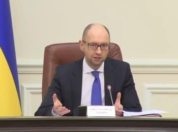 Заседание Кабинета Министров Украины от 02.12.2015