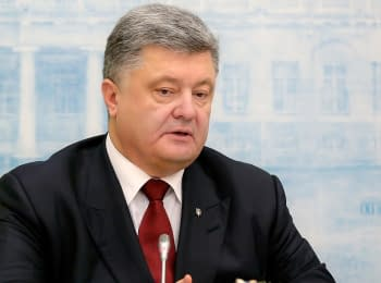 Заява Президента Порошенко за підсумками 8-го засідання Ради президентів України та Литви