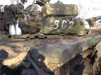 СБУ продемонстрировала доказательства российской агрессии - два танка Т-72