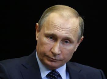 """""""Ваша Свобода"""": Выступление президента России - выводы из слов Путина"""