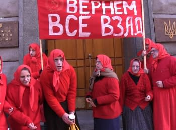 """Pro-Soviet grandmothers"" thanked SBU for work"