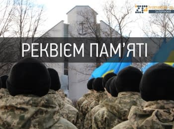 In Zaporizhzhya people commemorated countrymen fallen at the ATO