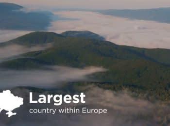 Исследуй Украину! Мы открыты для туризма