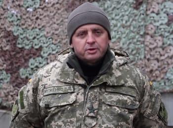 Волонтерів зі святом вітає начальник Генштабу ЗСУ Віктор Муженко