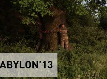 Волонтери війни. BABYLON'13