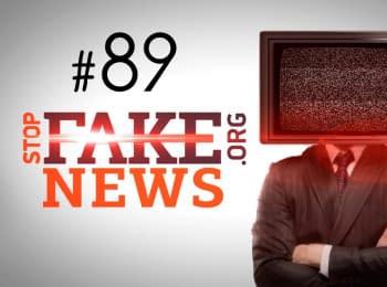 """StopFakeNews: Нова хвиля фейків від """"Росія 24"""": ІДІЛ та Україна. Випуск 89"""