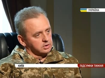 "Armed Forces Chief of Staff Viktor Muzhenko. Interview for ""5 Channel"""