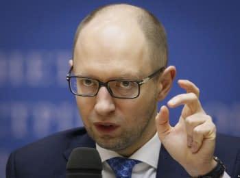 """""""Ваша Свобода"""": Рік уряду Яценюка - кредит довіри вичерпано?"""