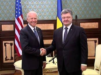 Зустріч Президента Порошенка з Віце-президентом США Дж. Байденом