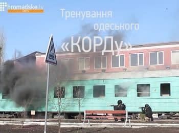 """Тренування """"КОРДу"""" в Одесі"""