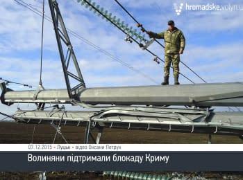 Волонтер розповів, як блокують Крим