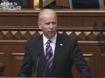 Виступ віце-президента США Джо Байдена у Верховній Раді