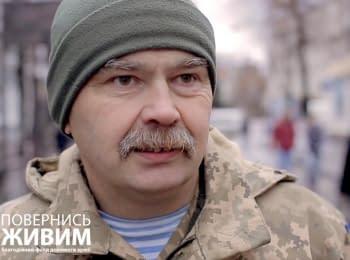 """""""Киборги. Год спустя"""". Позывной """"Наркоз"""""""