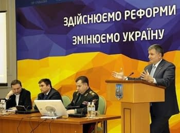 Arsen Avakov reported after a year of work