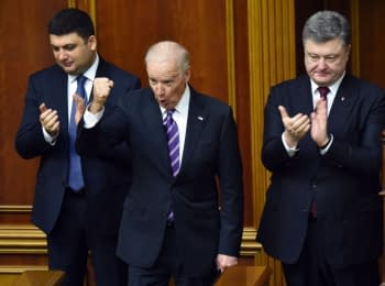 """Your Freedom"": Biden's visit and reforms in Ukraine"