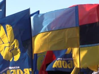 Активисты пикетировали парламент с требованием отставки Яценюка
