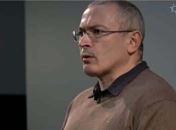 """Михаил Ходорковский: """"Революция неизбежна и необходима"""""""
