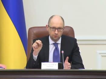 Засідання Кабінету Міністрів України від 09.12.2015