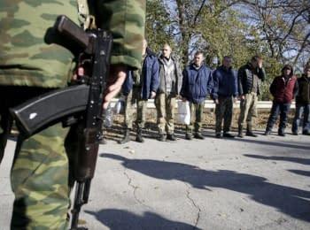 """""""Ваша Свобода"""": Как Украина освобождает своих граждан из плена на Донбассе?"""