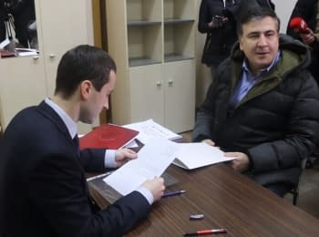 Saakashvili submitted an application to NABU to check charges against him