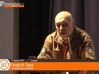 """Donbas doesn't have to be restored. It have to be built again"" - Georgiy Tuka"