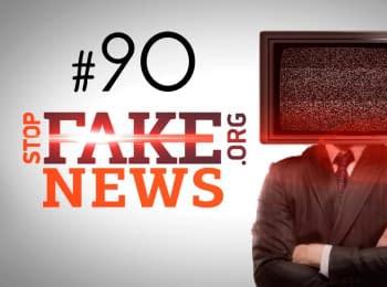 StopFakeNews: Тонкощі перекладу - фейки про Байдена і федералізацію України. Випуск 90