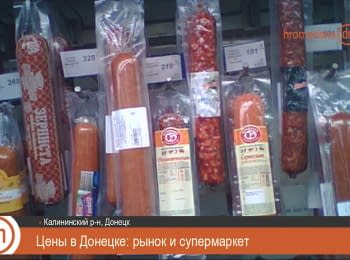 Donetsk today: market prices