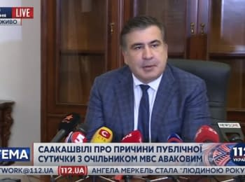 Saakashvili about the conflict with Prime Minister and Minister of Internal Affairs