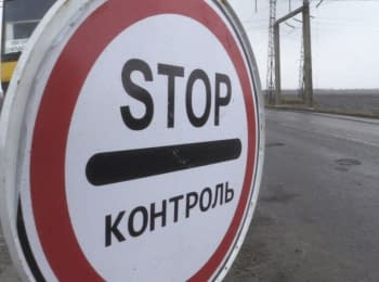"New checkpoint ""Marinka"" was opened in Donetsk region"