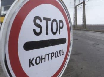 """В Донецкой области открылся новый КПП """"Марьинка"""""""