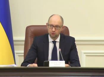 Засідання Кабінету Міністрів України, 16 грудня 2015 року