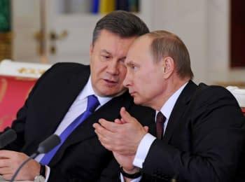 """""""Ваша Свобода"""": Чи повинна Україна повертати Росії """"борг Януковича""""?"""