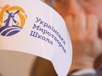 У Києві пройшла конференція учасників АТО і переселенців