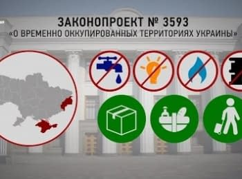 """""""Donbas. Realities"""": Strict border instead of the contact line?"""