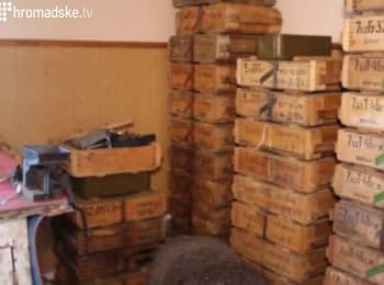 Правоохранители изъяли большой арсенал оружия в Мариуполе