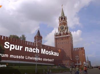 """""""Московський слід"""" документальний фільм ZDF"""
