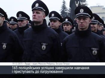 Патрульная полиция Луцка приняла присягу