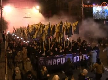 """Azov"" held a ""March of brave"" and unveiled the monument to Prince Svyatoslav"
